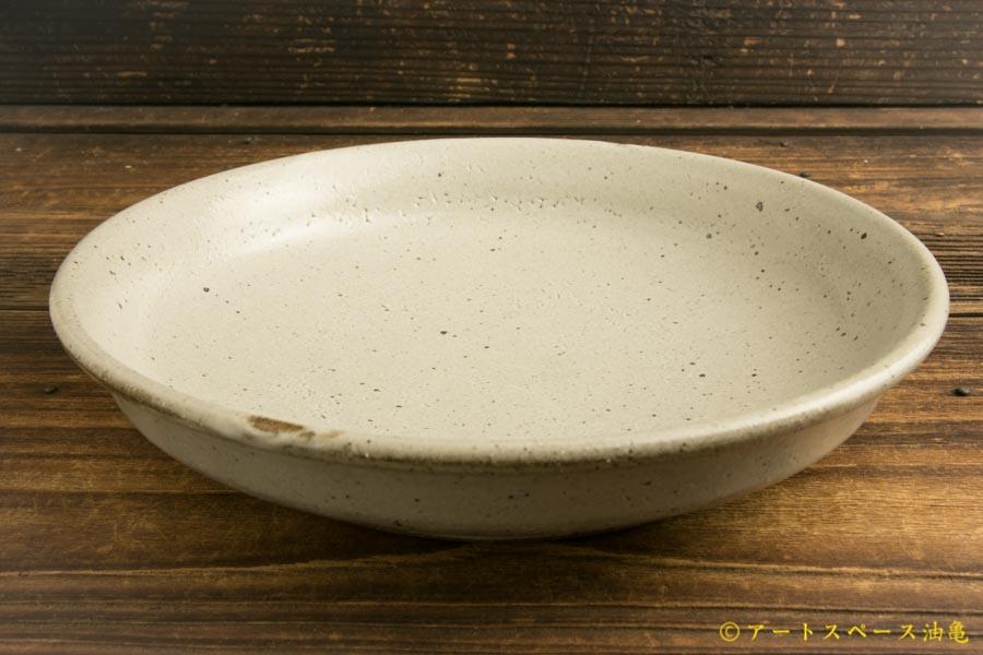 画像3: 寺村光輔「泥並釉 7.5寸浅鉢」