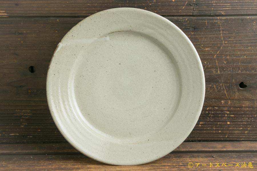 画像1: 寺村光輔「泥並釉 8寸リム皿」