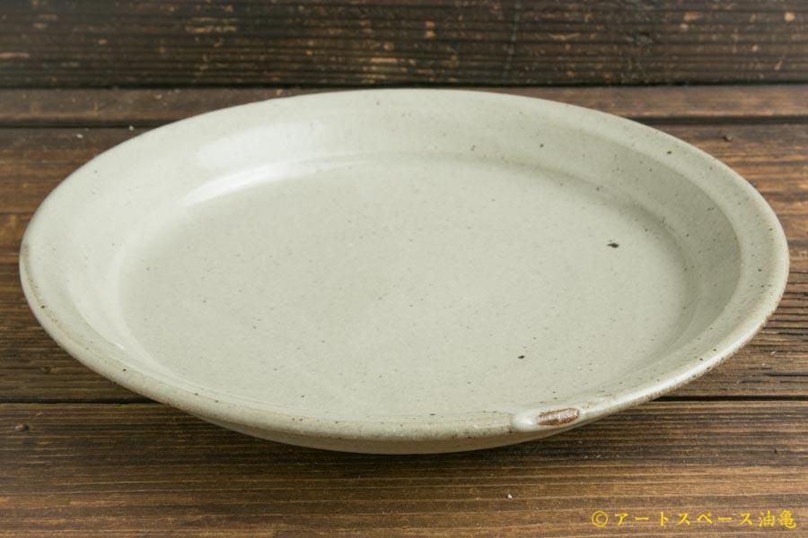 画像3: 寺村光輔「泥並釉 8寸リム浅鉢」