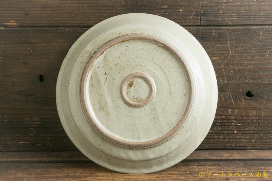画像4: 寺村光輔「泥並釉 8寸リム浅鉢」
