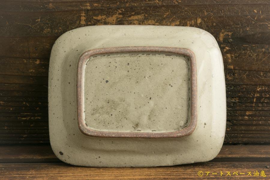 画像4: 寺村光輔「泥並釉 角皿小」