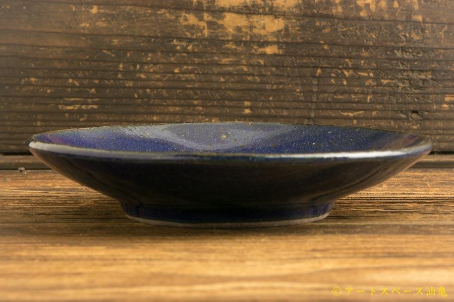 画像2: 寺村光輔「瑠璃釉 取皿」