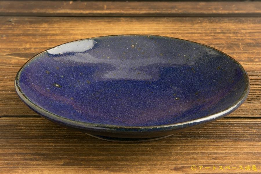 画像3: 寺村光輔「瑠璃釉 取皿」