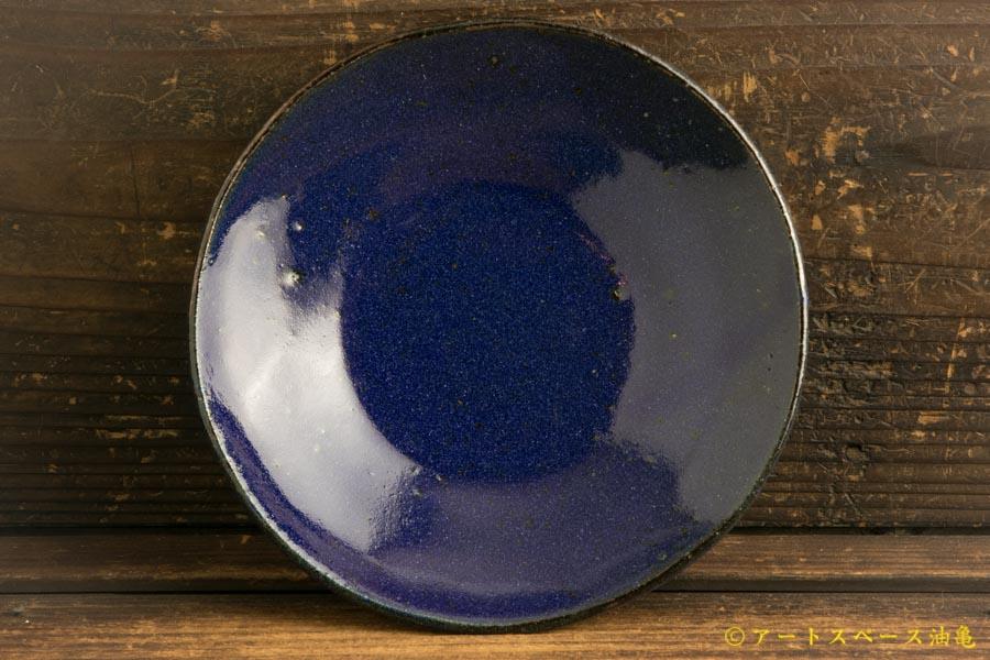 画像1: 寺村光輔「瑠璃釉 取皿」