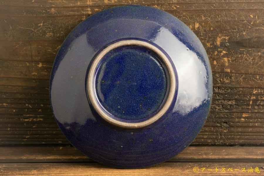 画像4: 寺村光輔「瑠璃釉 取皿」
