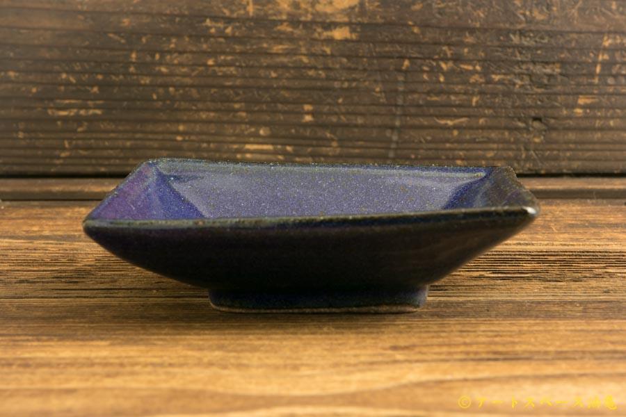 画像3: 寺村光輔「瑠璃釉 四方皿」