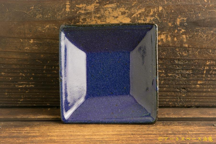 画像1: 寺村光輔「瑠璃釉 四方皿」