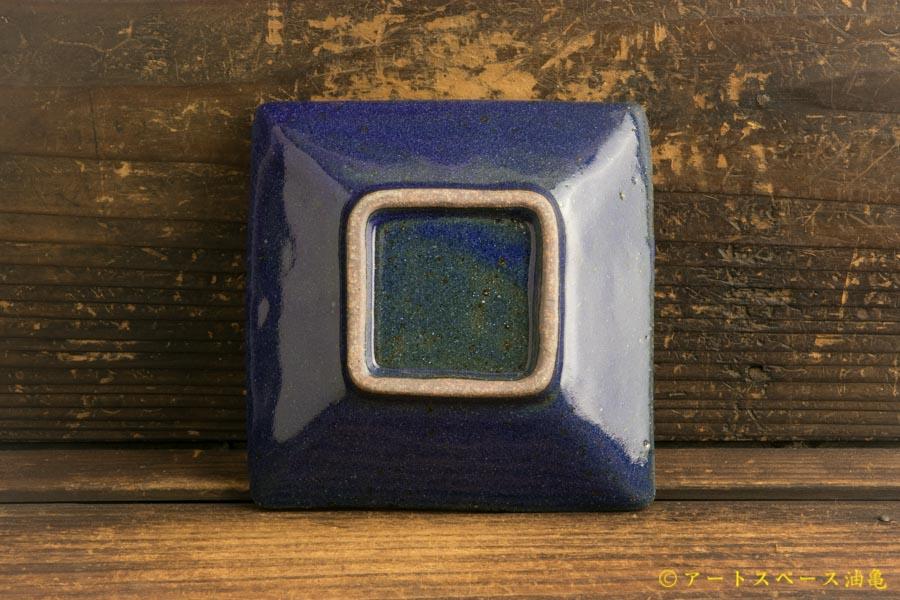 画像4: 寺村光輔「瑠璃釉 四方皿」