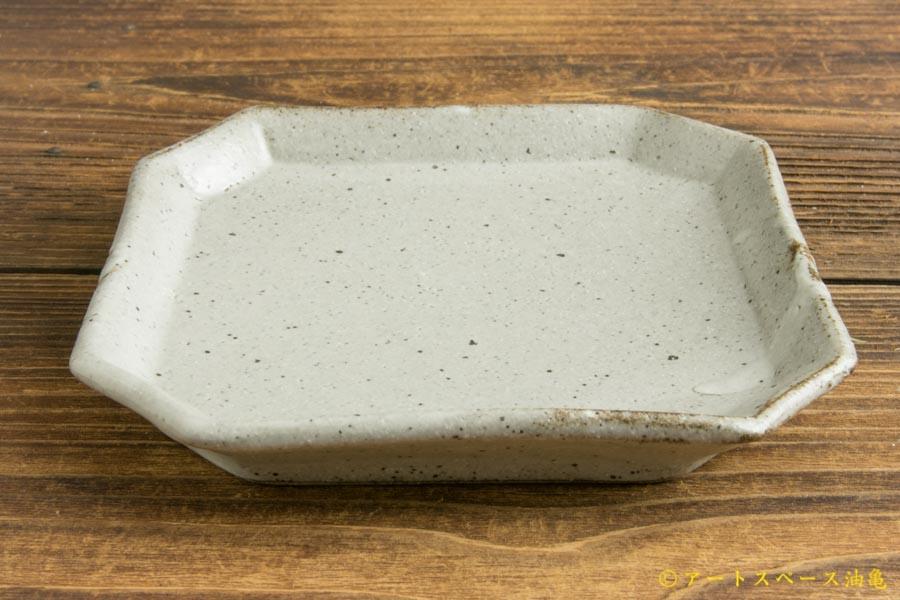 画像2: 寺村光輔「泥並釉 隅入角皿」