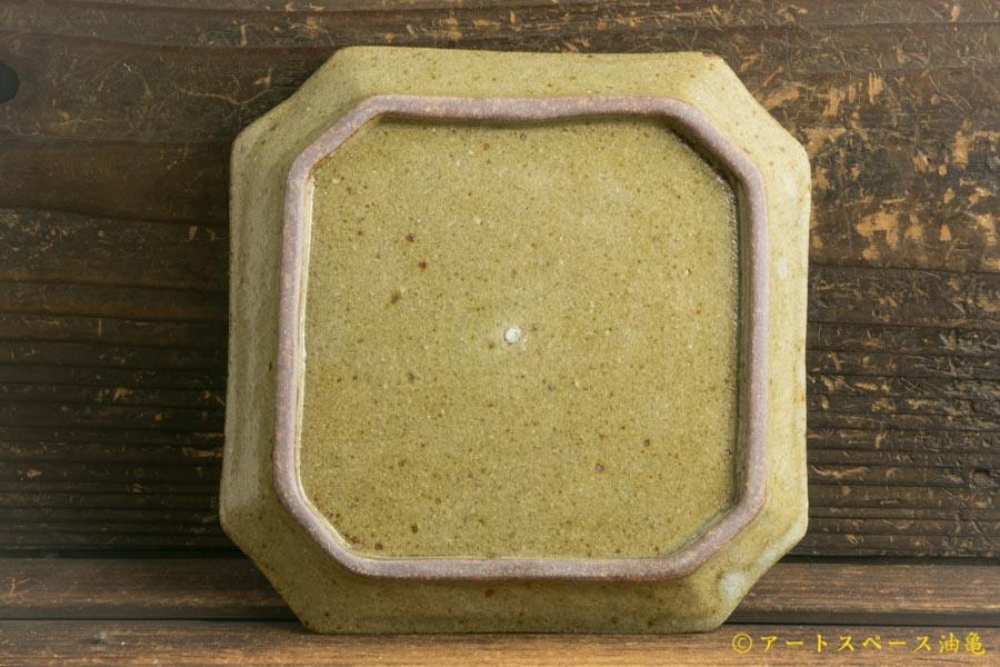 画像3: 寺村光輔「樫灰釉 隅入角皿」