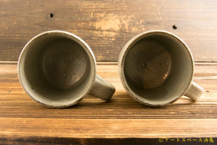 画像4: 寺村光輔「泥並釉 マグカップ(小)」