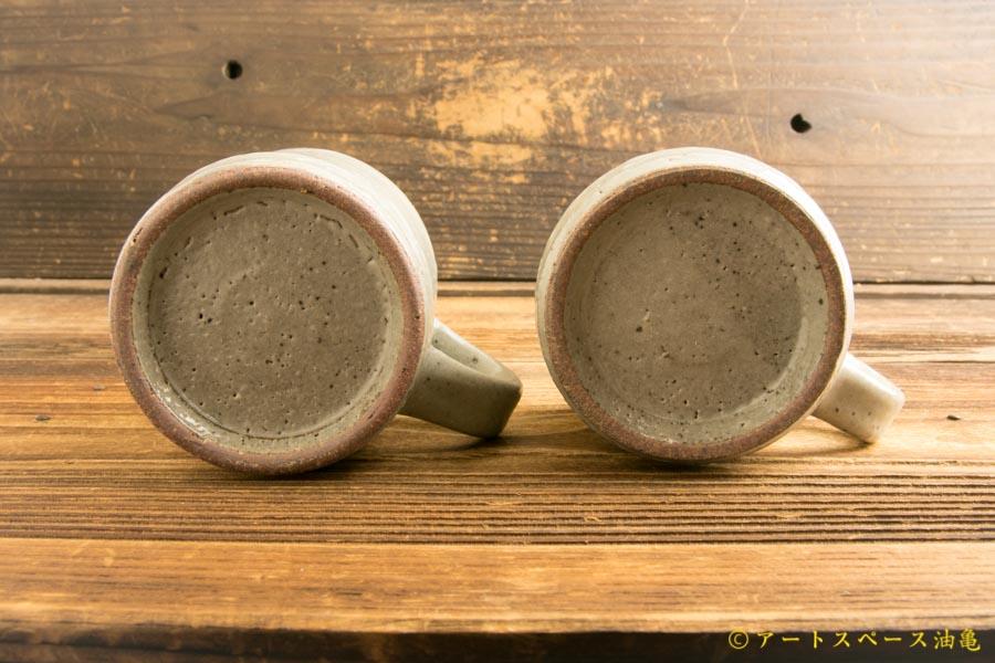 画像5: 寺村光輔「泥並釉 マグカップ(小)」
