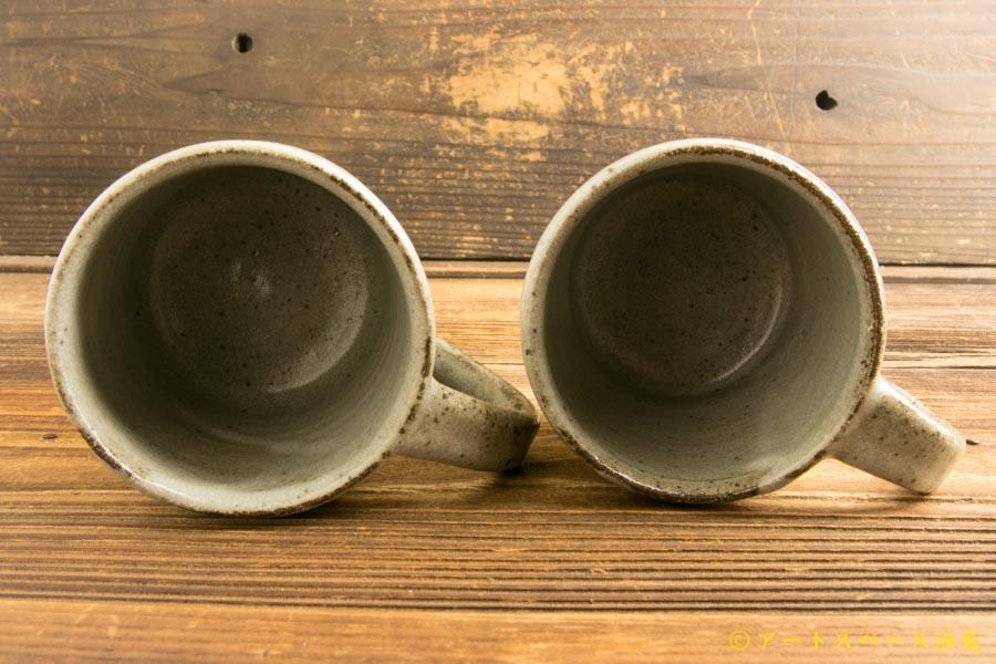 画像4: 寺村光輔「長石釉 マグカップ」