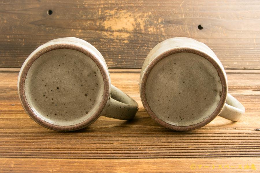 画像5: 寺村光輔「長石釉 マグカップ」
