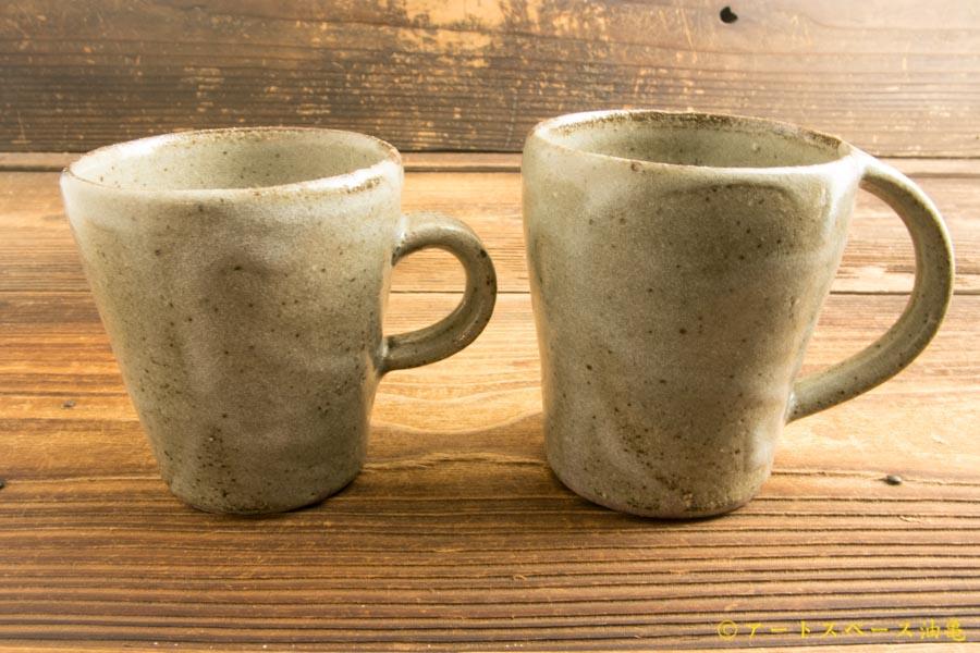 画像1: 寺村光輔「長石釉 マグカップ」