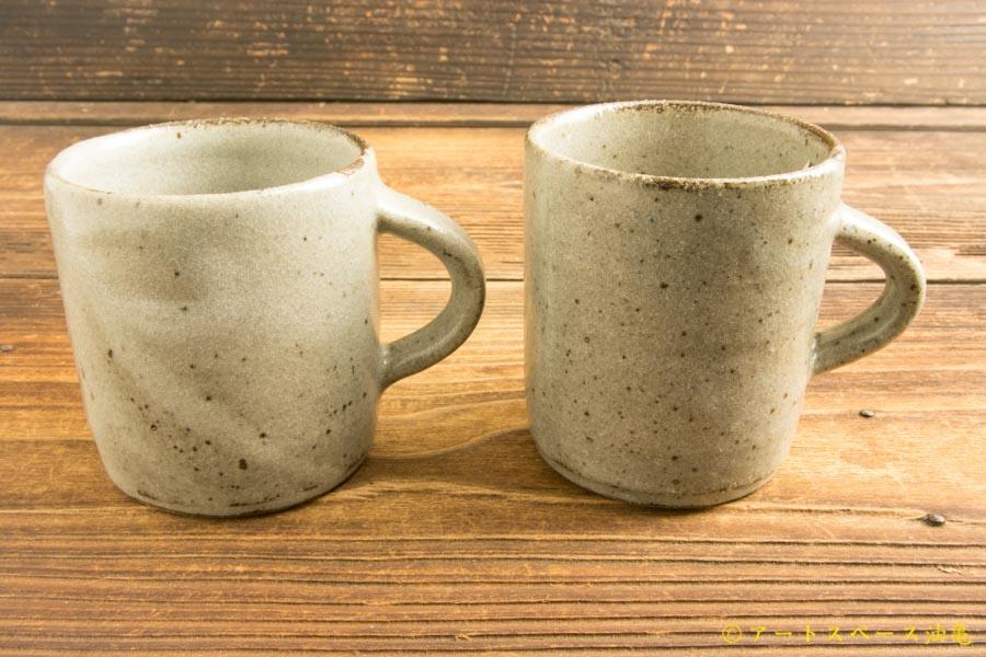 画像1: 寺村光輔「長石釉 マグカップ(小)」