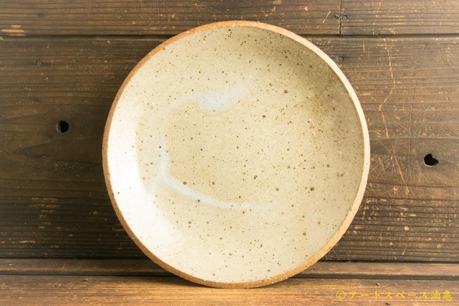 画像1: 寺村光輔「並白釉 8寸丸皿(薪)」
