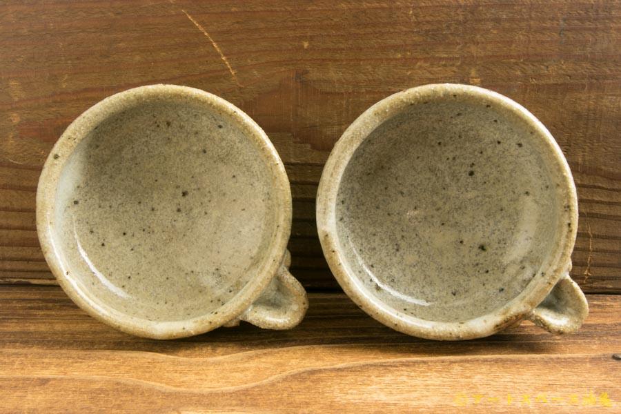 画像4: 寺村光輔「藁灰釉 片口小鉢(薪)」