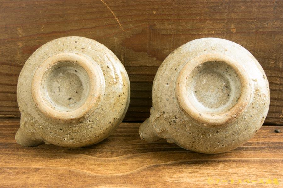 画像5: 寺村光輔「藁灰釉 片口小鉢(薪)」