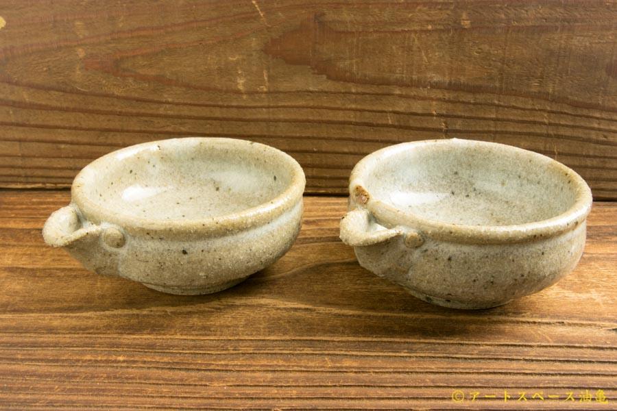 画像1: 寺村光輔「藁灰釉 片口小鉢(薪)」