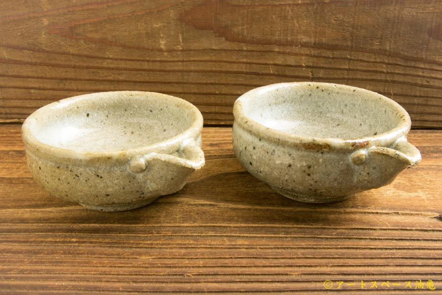 画像2: 寺村光輔「藁灰釉 片口小鉢(薪)」