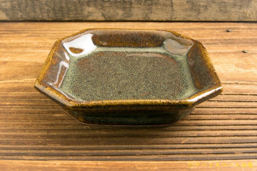 画像3: 寺村光輔「飴釉 隅入小皿」