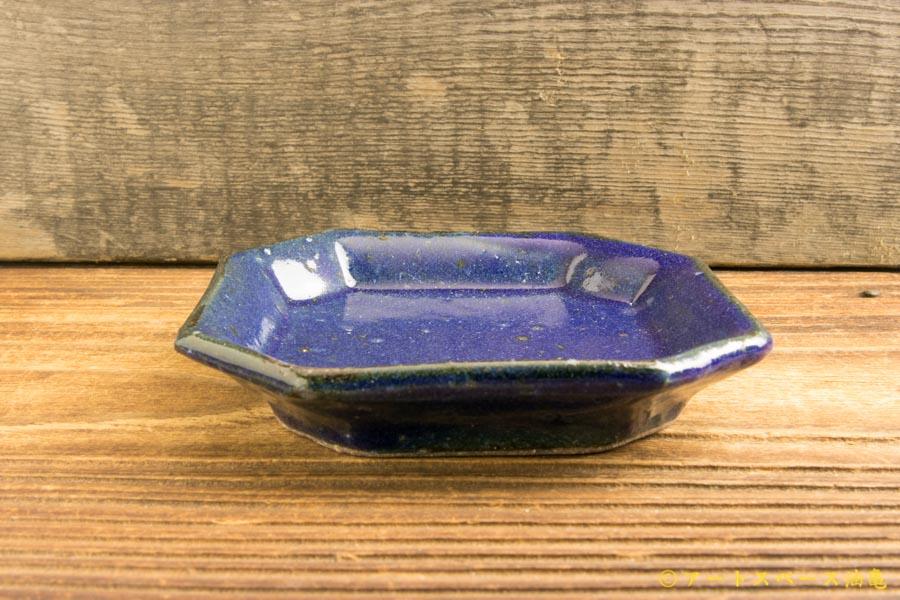 画像2: 寺村光輔「瑠璃釉 隅入小皿」