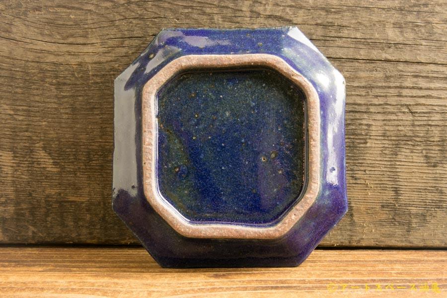 画像3: 寺村光輔「瑠璃釉 隅入小皿」