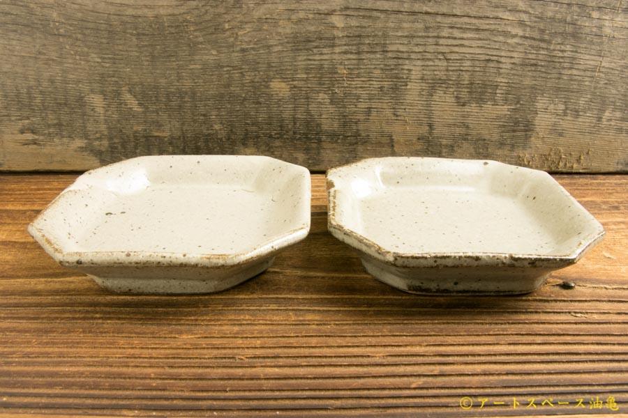 画像2: 寺村光輔「泥並釉 隅入小皿」