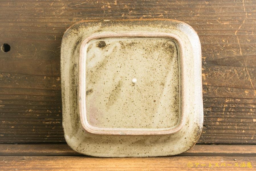 画像3: 寺村光輔「長石釉 正角皿」