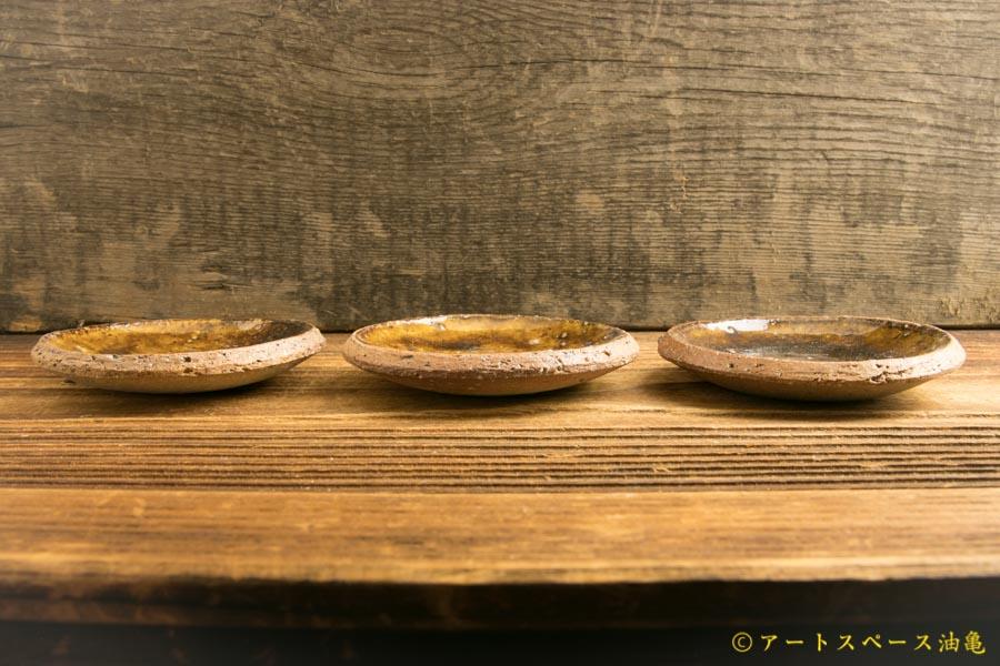 画像2: 寺村光輔「飴釉 3寸丸皿(薪)」