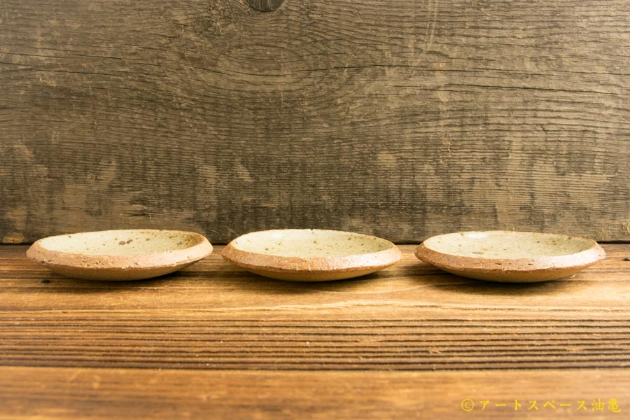 画像2: 寺村光輔「並白釉 3寸丸皿(薪)」