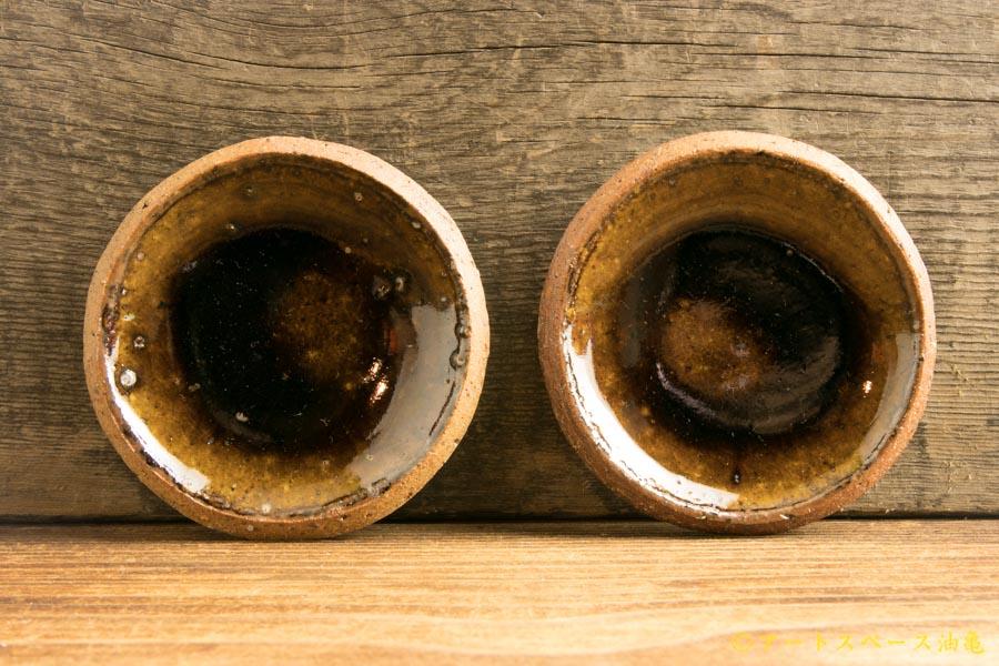 画像1: 寺村光輔「飴釉 3寸丸皿(薪)」