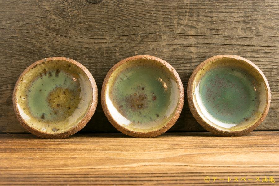 画像1: 寺村光輔「糠青磁釉 3寸丸皿(薪)」