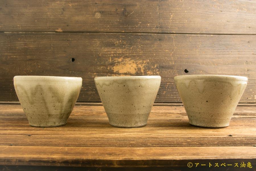 画像1: 寺村光輔「並白釉 カフェオレボウル(薪)」