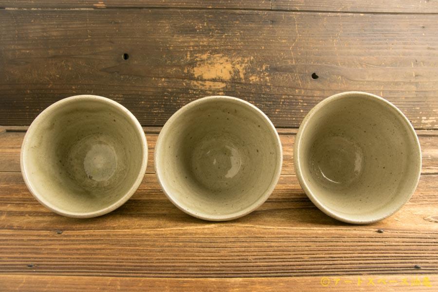 画像4: 寺村光輔「並白釉 カフェオレボウル(薪)」