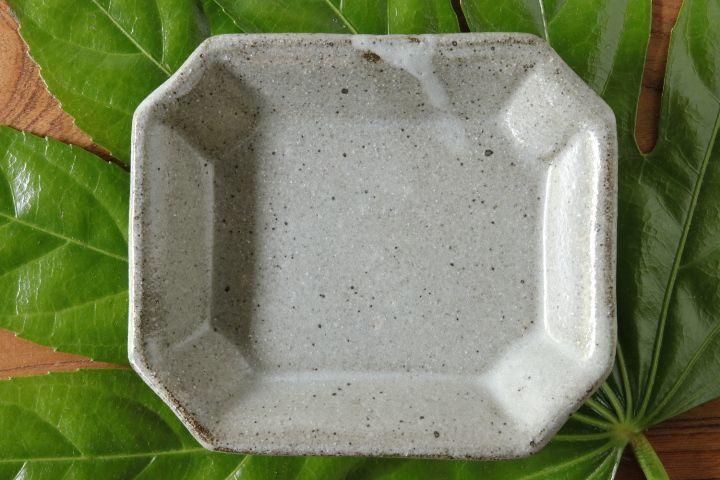 画像1: 寺村光輔「泥並釉 八角皿」【アソート作品】