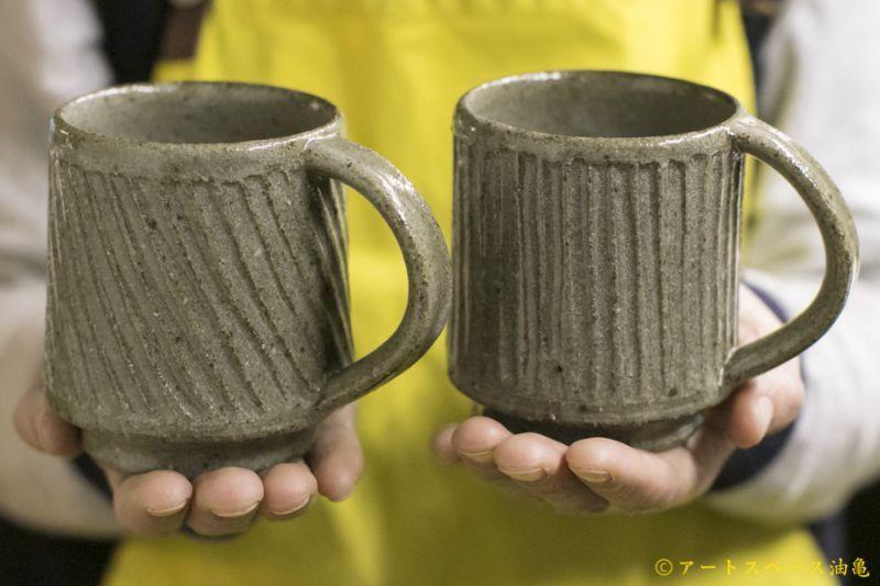 画像1: 寺村光輔「長石釉 鎬マグカップ」