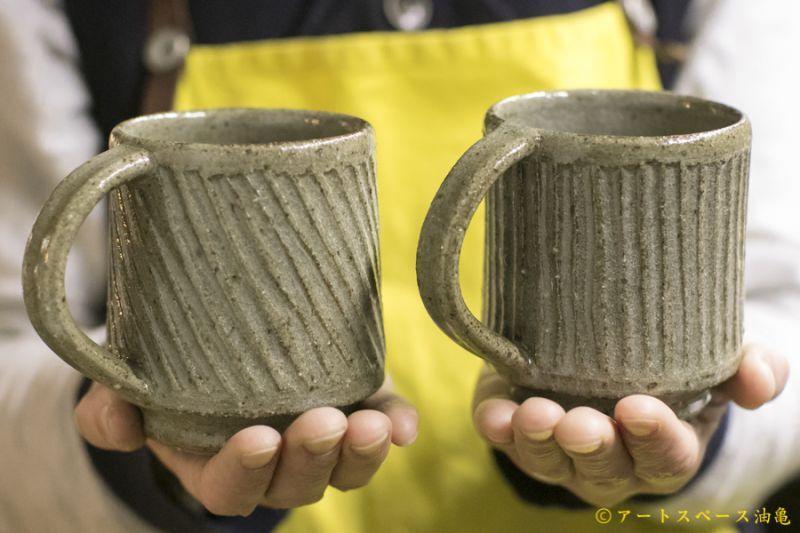 画像2: 寺村光輔「長石釉 鎬マグカップ」