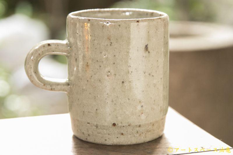 画像1: 寺村光輔  泥並釉 マグカップ小(薪)