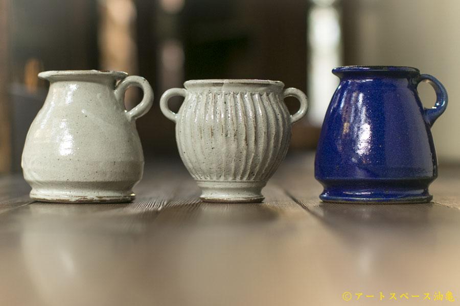 画像1: 寺村光輔「泥並釉/瑠璃釉 ブーケポット」