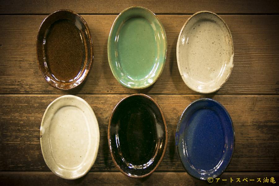 油亀のweb通販「油亀ジャーナル」より栃木県の陶芸家、寺村光輔さんのオーバルプレート(SS)