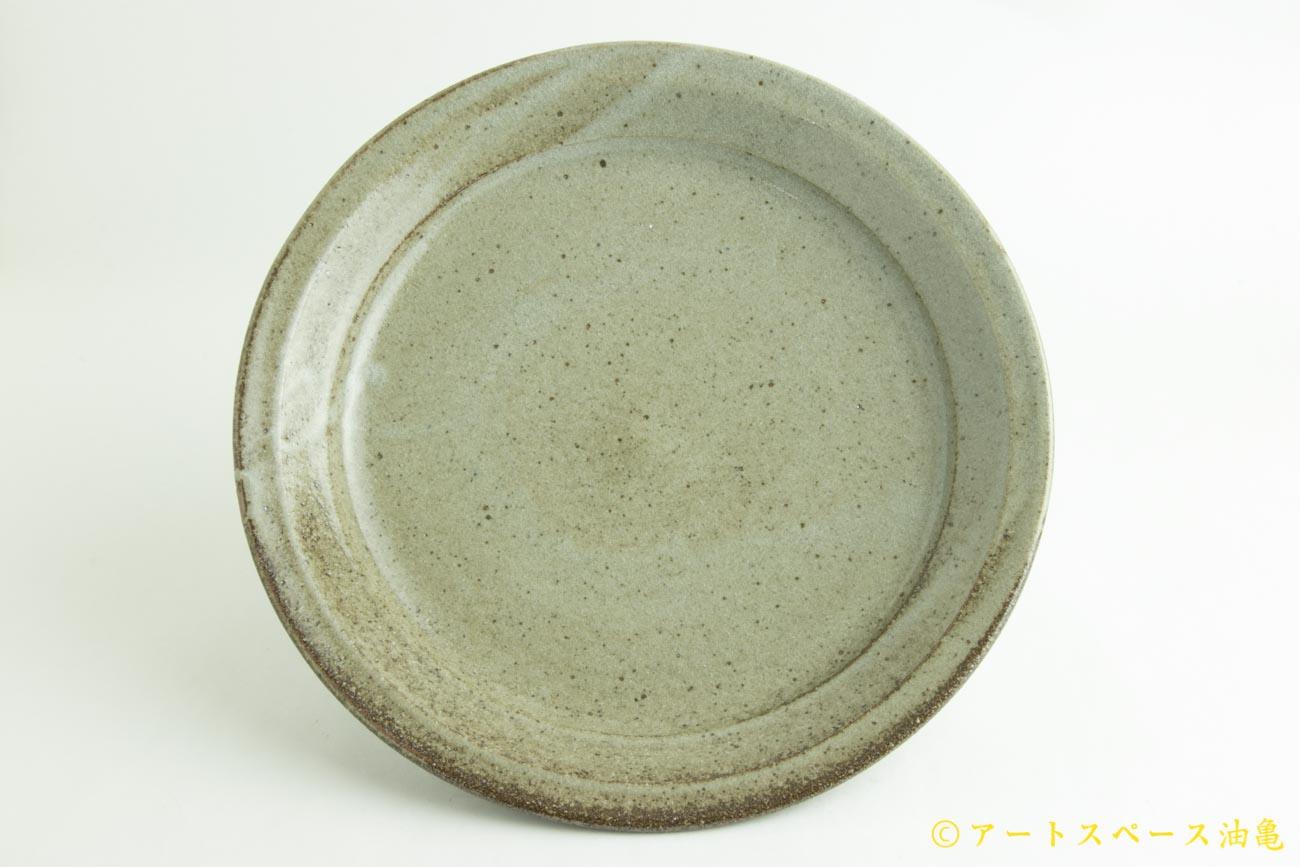 画像1: 寺村光輔「長石釉 8寸リム浅鉢」