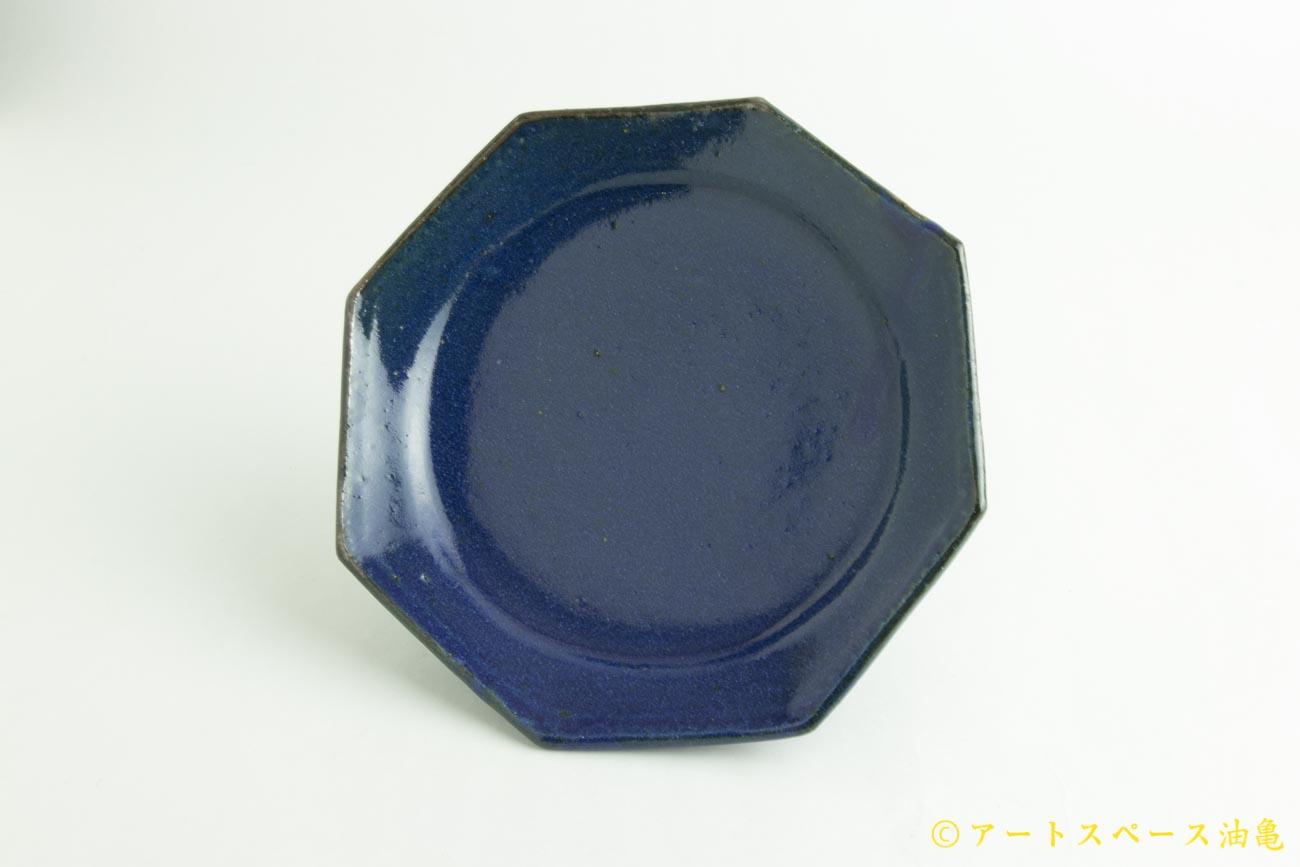 画像1: 寺村光輔「瑠璃釉 オクトゴナル5寸皿」
