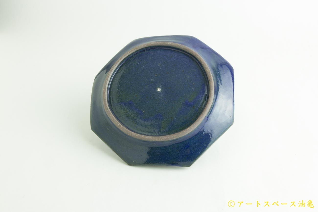 画像2: 寺村光輔「瑠璃釉 オクトゴナル5寸皿」