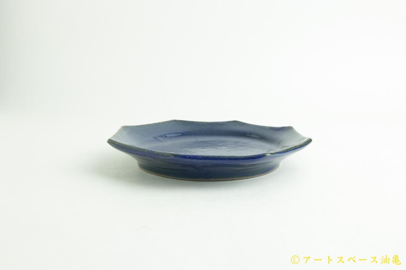 画像4: 寺村光輔「瑠璃釉 オクトゴナル5寸皿」