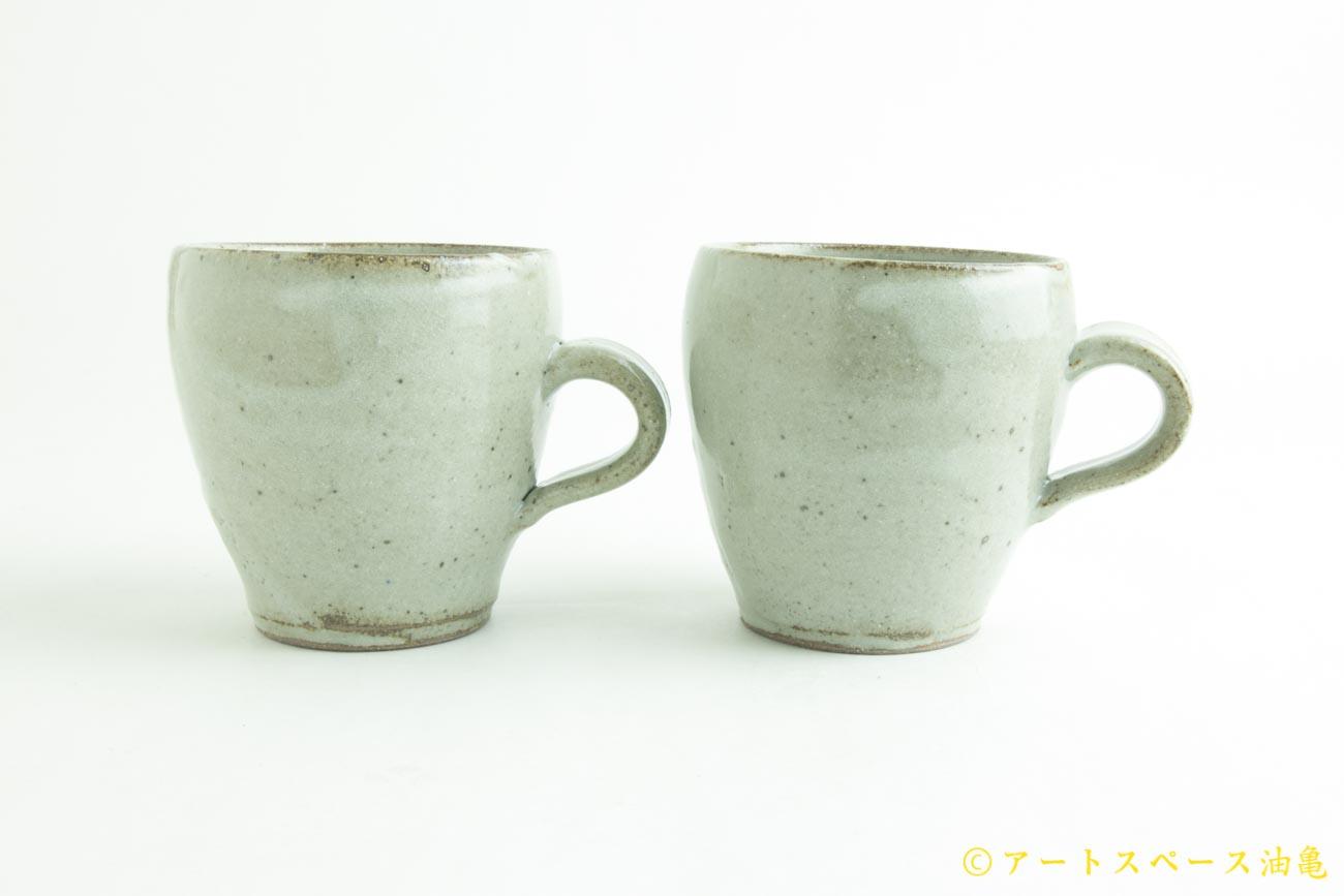 画像1: 寺村光輔「泥並釉 マグカップ(小)」