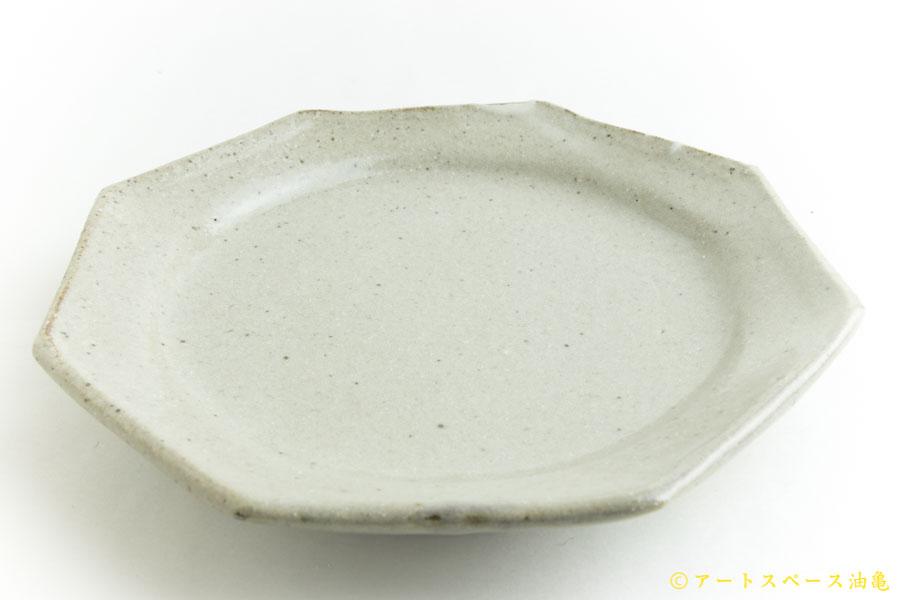 画像2: 寺村光輔「泥並釉 オクトゴナル5寸皿」