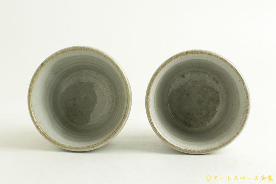 画像3: 寺村光輔「糠白釉 猪口(薪)」