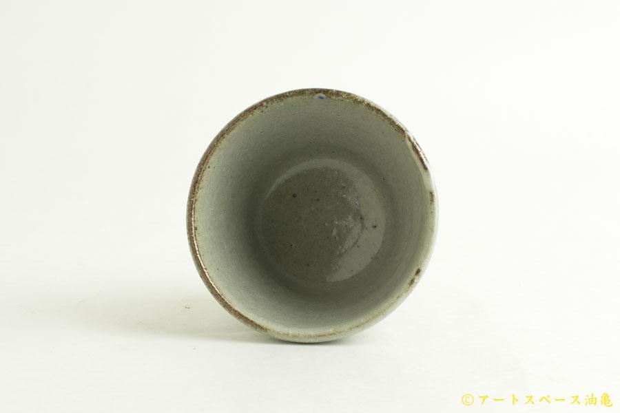 画像3: 寺村光輔「泥並釉 猪口」